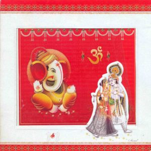 2. Indian Wedding Cards